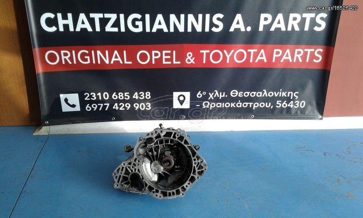 Σασμάν Opel Corsa C Z13DT