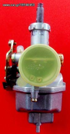 Καρμπυρατέρ CM 200 24mm Sheng Wey