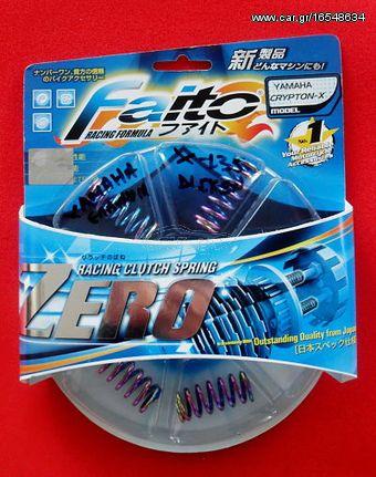 Ελατήρια καμπάνας Yamaha Crypton-X 135 Faito Zero