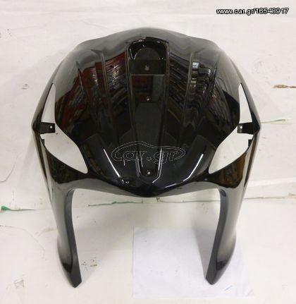 Μάσκα πλαισίου Piaggio Beverly 300 & 350 γνήσια