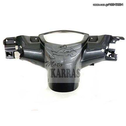 Μάσκα κοντέρ Yamaha Crypton X 135 Carbon