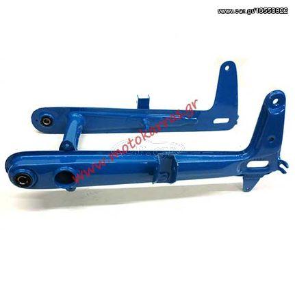 Ψαλίδι Honda C50 6V μπλε