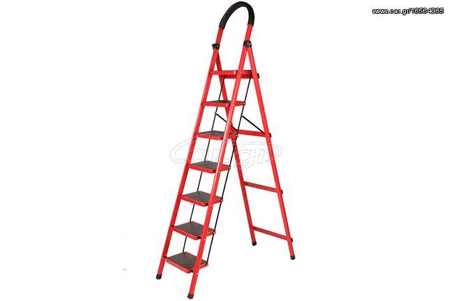 Σκάλα μεταλλική με 7 σκαλιά - KESKOR 007D