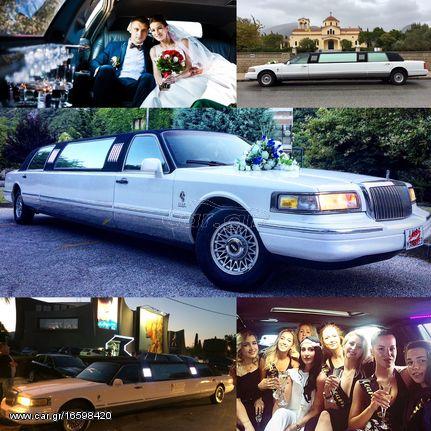 Lincoln Town Car '21 Wedding,bachelor party,VIP &..
