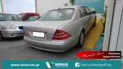 Mercedes-Benz S 320 '02-thumb-1
