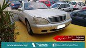 Mercedes-Benz S 320 '02-thumb-3