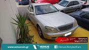 Mercedes-Benz S 320 '02-thumb-6