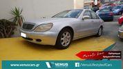 Mercedes-Benz S 320 '02-thumb-8