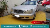 Mercedes-Benz S 320 '02-thumb-12