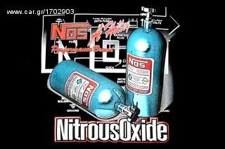 Nos Nitrous oxide T-Shirt NT643