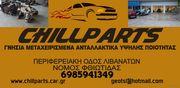 SKODA OCTAVIA 96-05 ΧΕΡΟΥΛΙ ΚΑΠΟ MK1-thumb-2
