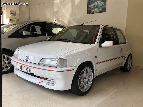 Peugeot 106 '95 RALLYE S1