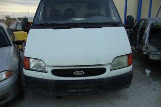 TRANSIT 92-95 Ανταλλακτικα &  Αυτοκινήτων   Μηχανικά   Σασμάν και μετάδοση   Κιβώτια ταχυτήτων /  Φρένα   Σεβρό φρένων