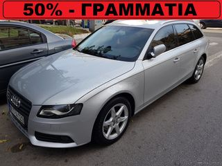 Audi A4 '12 *1.8T**AUTOMATIC*FULL EXTRA*