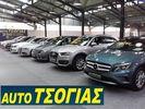 Mercedes-Benz C 180 '15 BLUE EFFICIENCY ECO ΑΥΤΟΜΑΤΟ -thumb-25