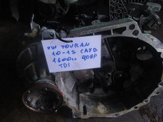 VW Touran 1600cc 90HP TDi 10-15 (CAYB)