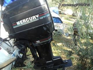 Mercury '98