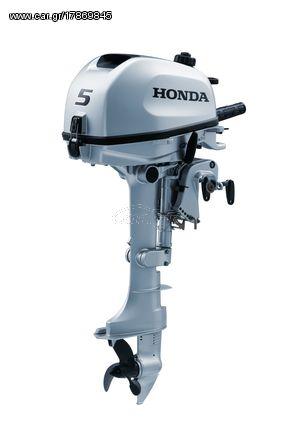 Honda '21 BF5DH LHNU