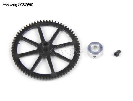 E-Savage '21 (EK1-0321) - Gear shaft set A (Ανταλλακτικά)