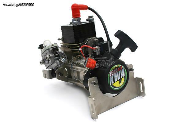 Venom Racing '21 Venom 26cc 4 5 KWA Marine Engine