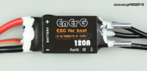 A2pro '21 ENERG PRO MARINE 120 SBEC ESC(120A)(W/COOLED)