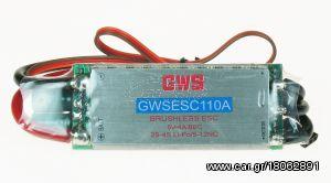 Gyro '21  110A BRUSHLESS ESC