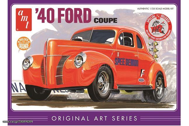 Agama '21 1 25 1940 Ford Coupe Original Art Series - Στατικός μοντελισμός