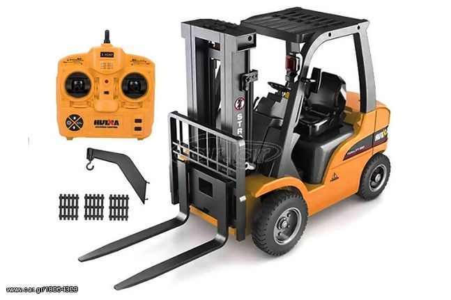 Hurrax '21  RC FORK LIFT 2 G 8CH WITH DIE CAST PARTS