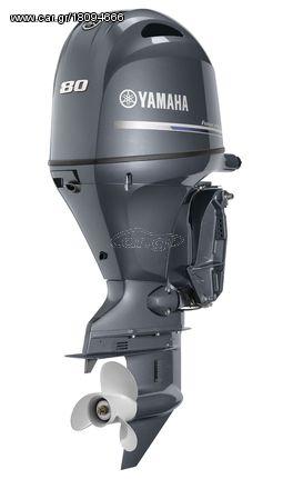 Yamaha '21 F80DETL
