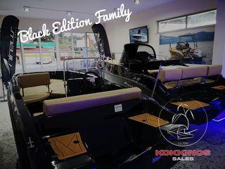 Nireus '21 Black edition Ω53