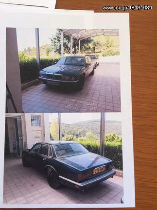 Jaguar XJ '92 IV