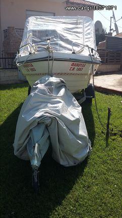 Σκάφος βάρκα/λεμβολόγιο '06 ΕΥΚΑΙΡΙΑ!!!!