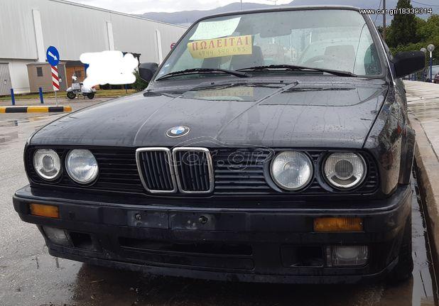 Bmw 316 '90 E30 M40 A/C