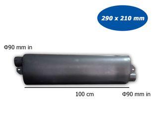 UNIMOG 1200