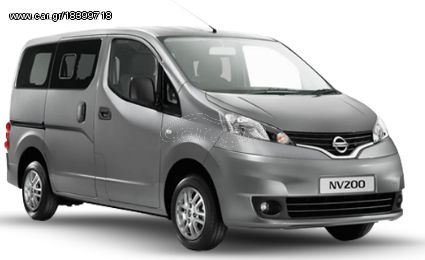 Nissan NV 200 '12 EVALIA DIESEL (7-θεσιο) EURO5