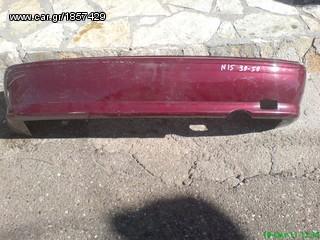 Προφυλακτήρας πίσω Nissan Almera N15 95-00 3πορτο-5πορτο