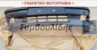 ΠΡΟΦΥΛΑΚΤΗΡΑΣ ΕΜΠΡΟΣ -1992  Vectra-A (ΚΑΙΝΟΥΡΓΙΟΣ)