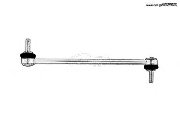 Ocap Μπαρα Ζαμφορ Citroen C5-PEUGEOT 406 1.8,2.0 -04 Ocap