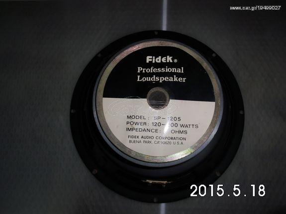 PRFESIONAL WOUFER 12'' FIDEK