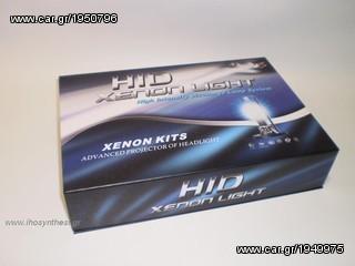 XENON H7 6000Κ 55 Watt