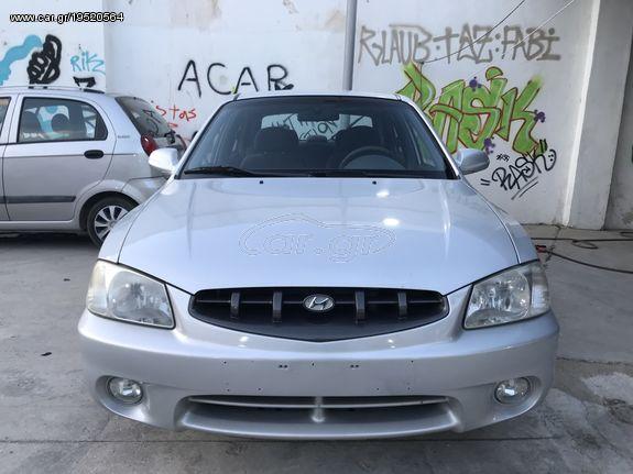 Hyundai Accent '03 ΦΥΣΙΚΟ ΑΕΡΙΟ !!!