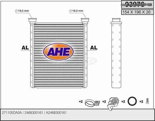 Ψυγείο Καλοριφέρ MERCEDES CLA Sedan / 4dr 2013 - 2016 AMG CLA 45 4-matic (117.352)  ( M 133.980  ) (381 hp ) Βενζίνη #531106500