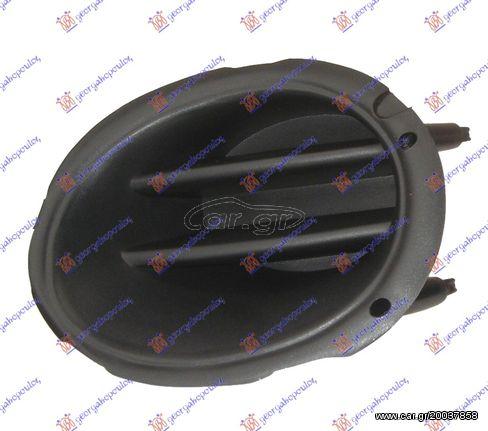 Κάλυμμα Προβολέα FORD MONDEO ( BAP ) Liftback / 5dr 1996 - 2000 ( Mk2 ) 1.6 i  ( L1J  ) (90 hp ) Βενζίνη #056903991