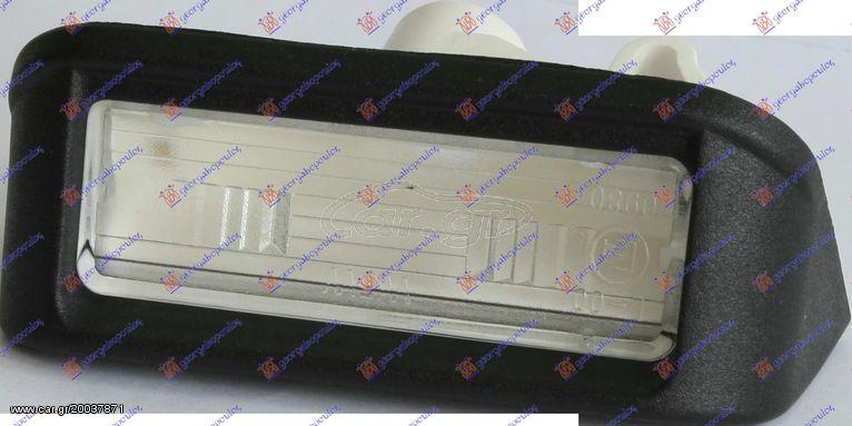 Φως Πινακίδας Αριθμού Κυκλοφορίας CITROEN BERLINGO MPV / ΠΟΛΥΜΟΡΦΙΚΑ / 5dr 2008 - 2015 ( II ) 1.6 BlueHDi 100  ( BHY (DV6FD)  ) (99 hp ) Πετρέλαιο #089506050