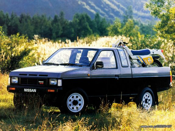 ΑΝΤΑΛΛΑΚΤΙΚΑ NISSAN KING CAB D21 PICK-UP 2WD-4WD