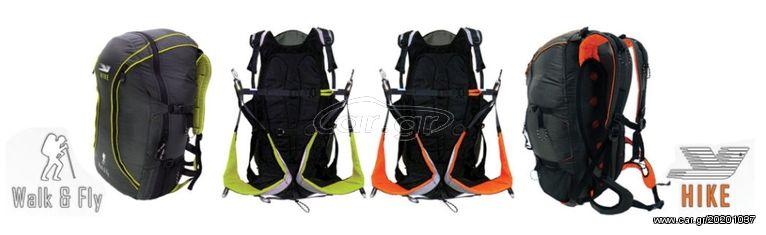 Αεράθλημα αλεξίπτωτο πλαγιάς-παραπέντε '21 APCO Hike Harness