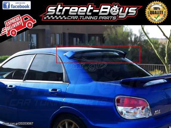 ΑΕΡΟΤΟΜΗ SPOILER ΟΡΟΦΗΣ ΓΙΑ SUBARU IMPREZA WRX STi (2001-2007) | ® StreetBoys - Car Tuning Shop