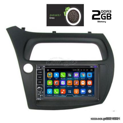 MULTIMEDIA / OEM / HONDA / HONDA CIVIC 3D-5D mod. 2006-2012 / IQ-AN8043_GPS IQ-AN8043_GPS WWW.EAUTOSHOP.GR ΑΤΟΚΕΣ ΔΟΣΕΙΣ