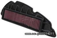 """Φίλτρο αέρα K&N """"HA-3011"""" Για Honda SH400 07-14"""