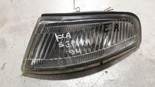 KIA SEPHIA 1600cc (B6) 1994 SEDAN - ΦΛΑΣ (ΕΜΠΡΟΣ ΑΡΙΣΤΕΡΟ & ΔΕΞΙ)